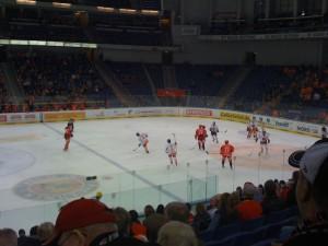 Wandtattoo Eishockey TUI-Arena